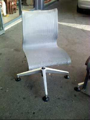 fauteuil de bureau d 39 occasion. Black Bedroom Furniture Sets. Home Design Ideas